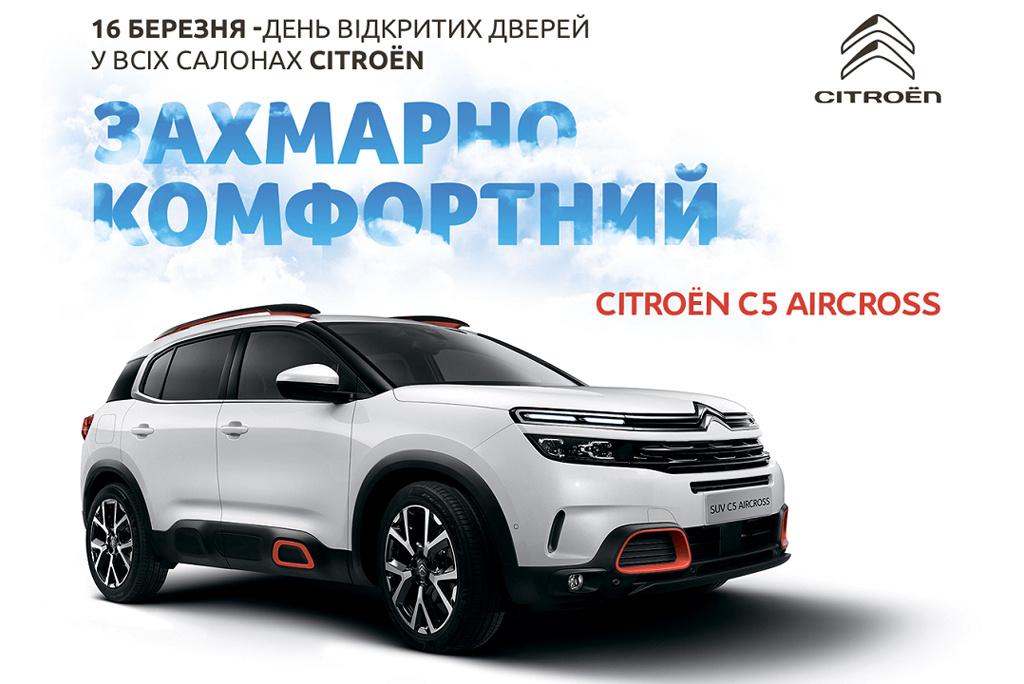 Citroen C5 Aicross
