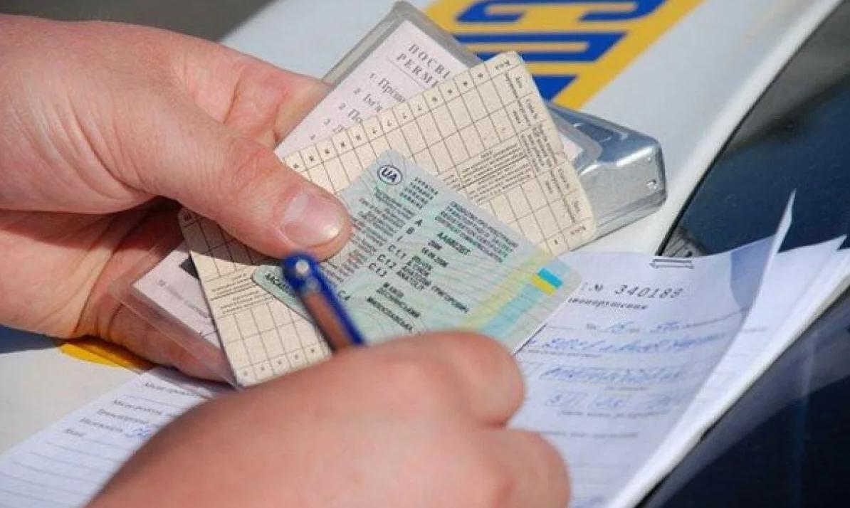 законопроект о новых правилах выдачи водительских прав