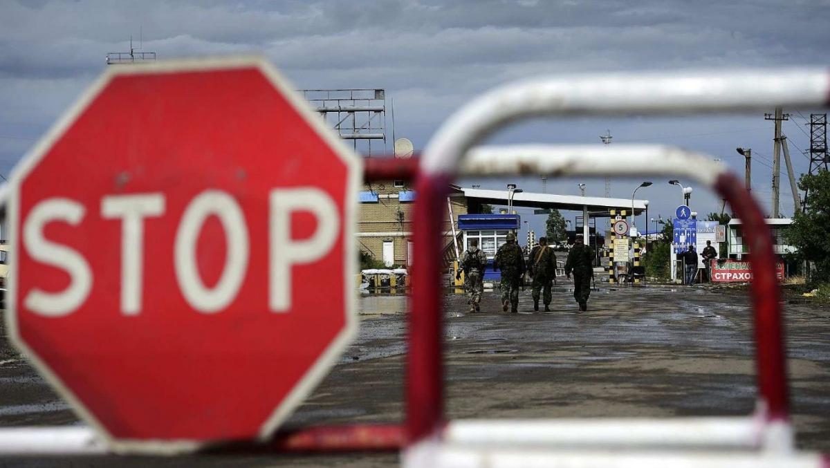 Действительно ли Россия больше не будет поставлять топливо на Украину?