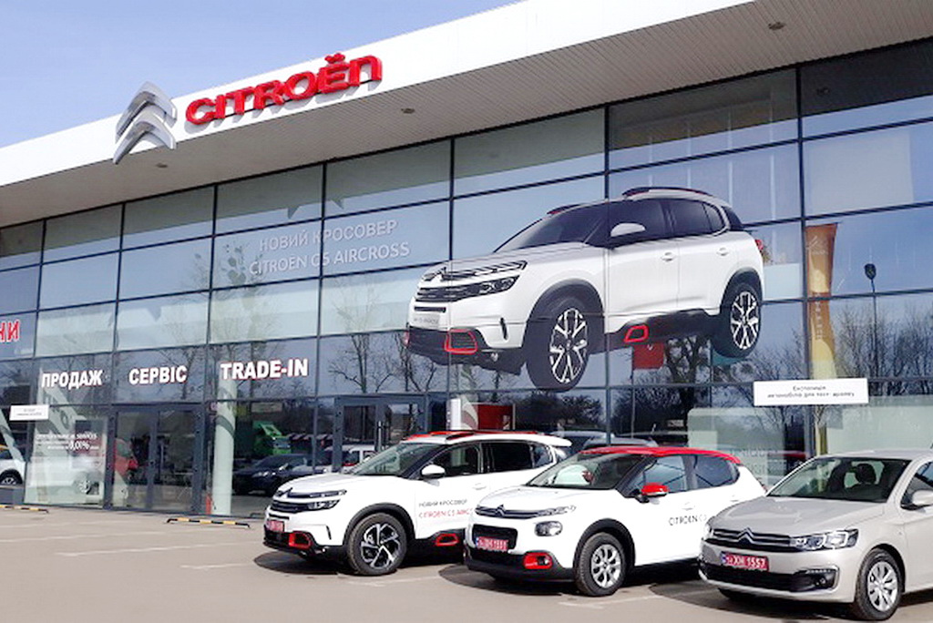 Citroen dealership - Poltava