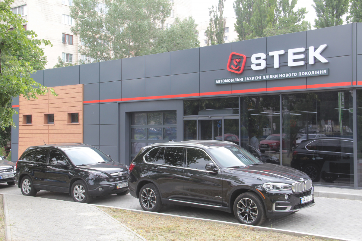 STEK Ukraine установочный центр