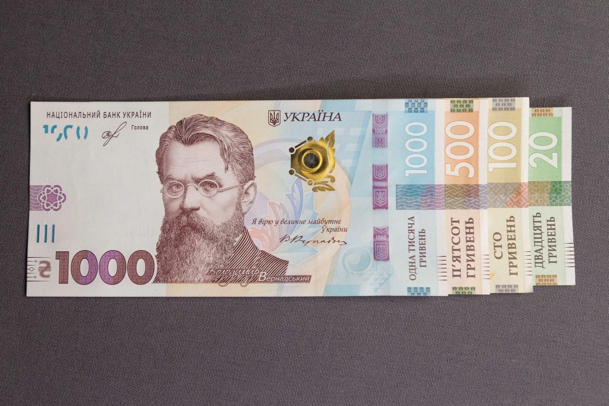 сколько нужна таких банкнот на покупку