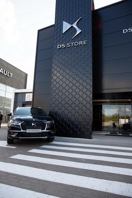 DS Automotive