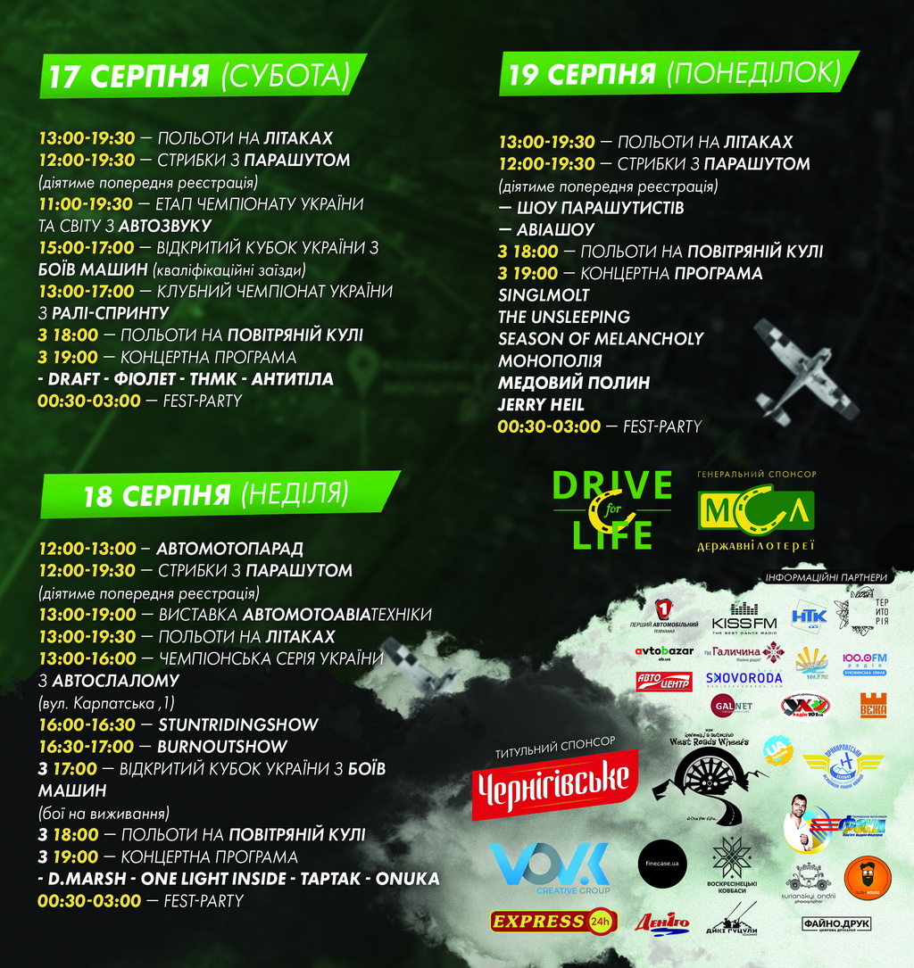 DFL Fest