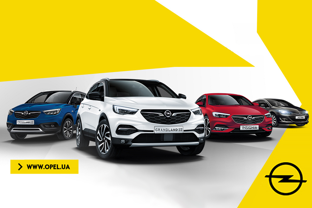 Opel представил первый вмире электрический ралли-кар