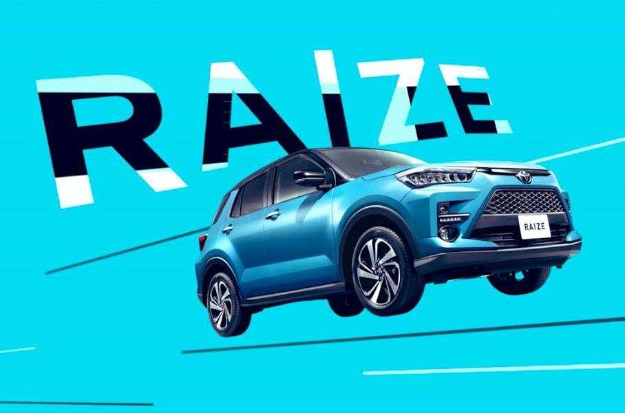 Опубликованы первые фотографии нового кроссовера Toyota