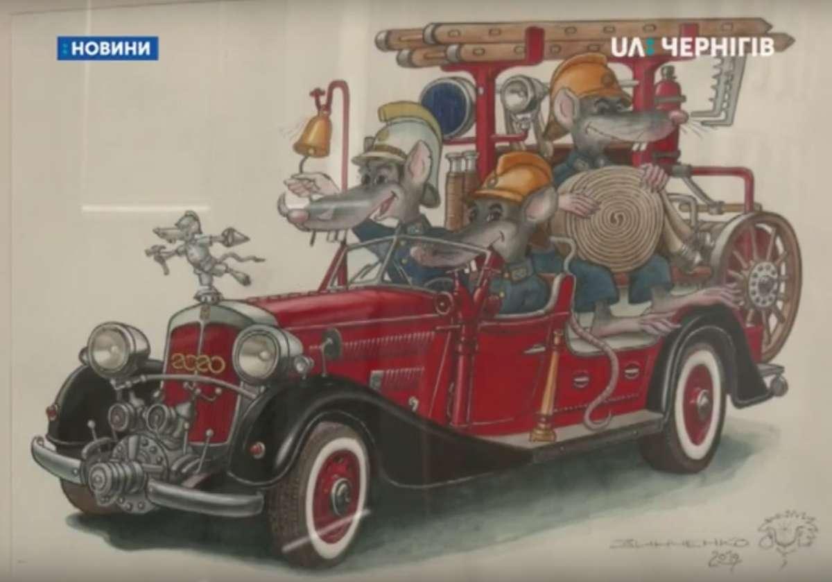 В Чернигове прошла выставка нарисованных автомобилей. Видео