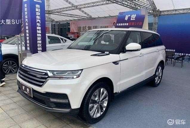 Китайская копия Range Rover вдесять раз дешевле оригинала
