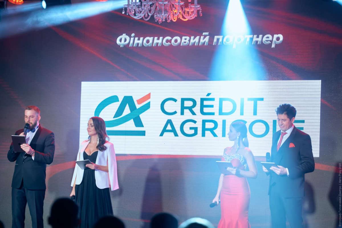 Credit Agricole Bank финансовый партнер церемонии