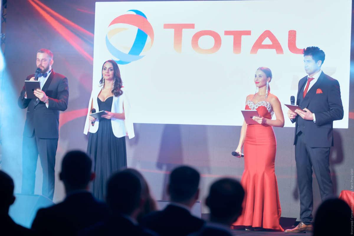 Генеральный партнер акции TОТАЛ Украина