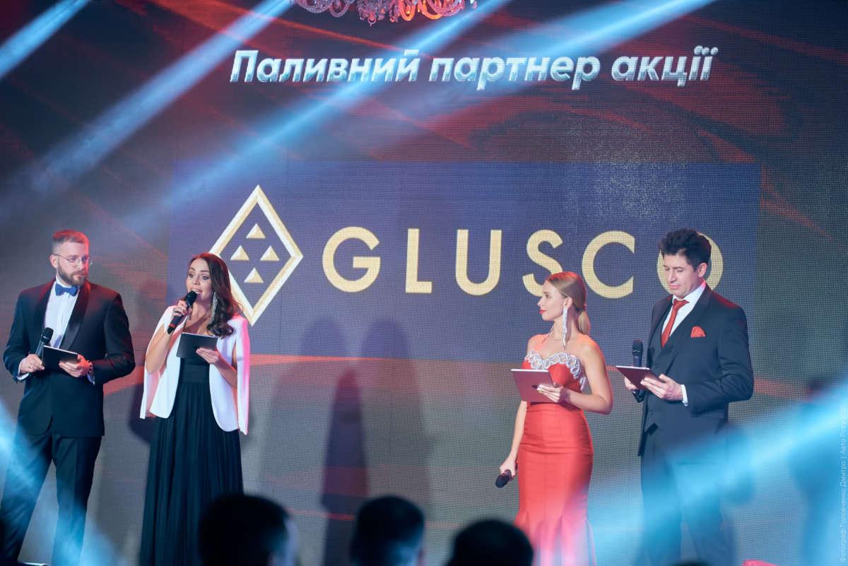 Топливный партнер акции - сеть АЗК Glusco